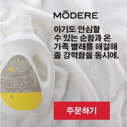 INTERIOR  차분한 분위기가 매력적인 미니멀리스트 아파트 ...