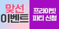 노블레스수현 커미션 17,500원