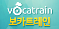 보카트레인 커미션 14,000원